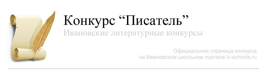 iv-schools.ru