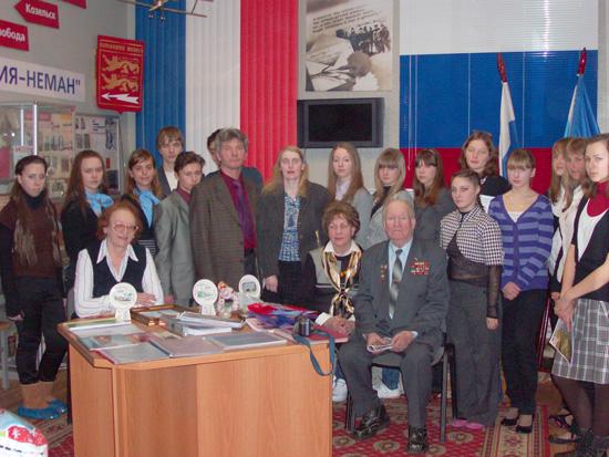 Делегации музеев полка Нормандия-Неман