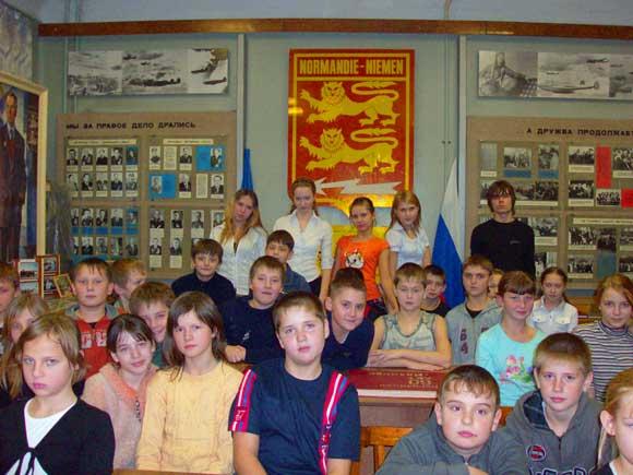 Ученики школы в музее