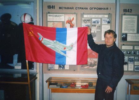Знамя Музея